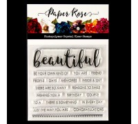 Beautiful Words Stamp Set