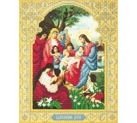 Blessing The Little Children Diamond Painting Kit ALVR-09092